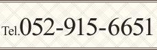 052-915-6651